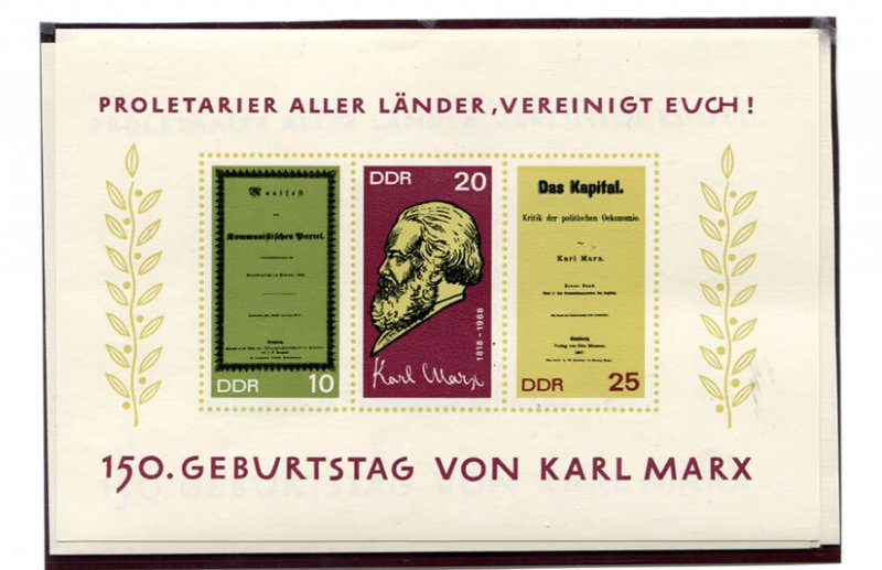 GERMANY DDR  1006B   MNH