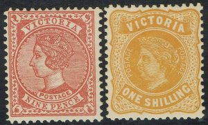 VICTORIA 1905 QV POSTAGE 9D AND 1/- WMK CROWN/A PERF 12.5