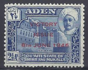 Aden (Shihr & Mukalla) #13 MNH - 1946 2 1/2a Peace Issue