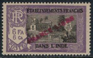 French India #130*  CV $4.75