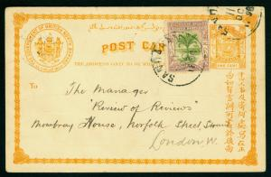 NORTH BORNEO  1898.OCT.10  uprated STATIONERY CARD 1c +3c  circulated to London