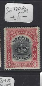 LABUAN (PP1409B)   CROWN    4C  SG 120A     MOG