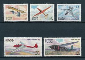 [98386] Russia USSR 1982 Aviation Aircrafts   MNH