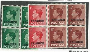 British Offices in Morocco #511-13 Blks of 4  (M) CV $3.00