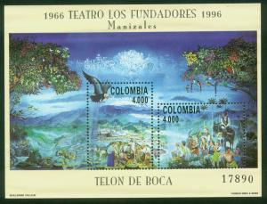 COLOMBIA 1126, FOUNDERS THEATER, MANIZALES. MINT, SOUV SHEET NH. F-VF. (531)