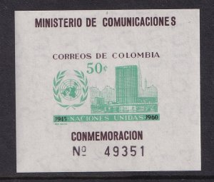 Colombia   #725  MNH  1960 sheet anniversary United Nations imperf