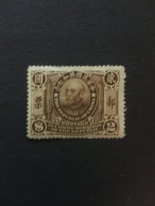 1912 China memorial stamp, MLH, original gum,  Genuine, rare, list #881