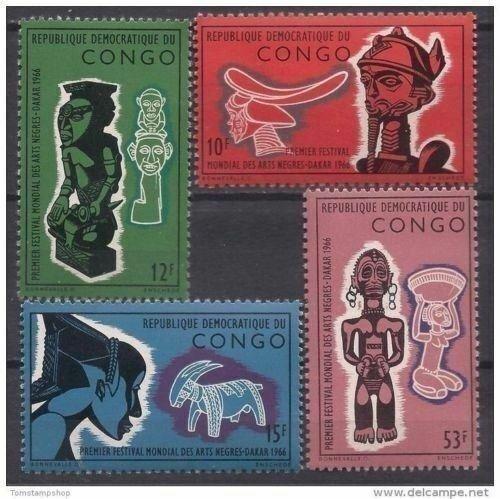 Congo MNH Set Of Masks & Sculptures 1966