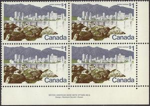 Canada USC #599 Mint Plate 2 LR Block of Four - VF-NH Cat. $17.50