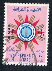 Iraq O211 Used Emblem overprint (BP7923)