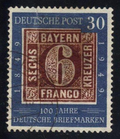 Germany #668 Bavaria Stamp; Used with faults (55.00)