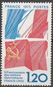 France #1458 MNH F-VF  (SU6280)