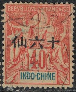 French Offices in China 1902-1904 Used SC 28 Var Chinese, etc, SCV $74.99