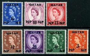 HERRICKSTAMP QATAR Sc.# 19-25 Elusive 1960 Set