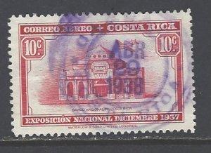 Costa Rica Sc # C37 used (RS)
