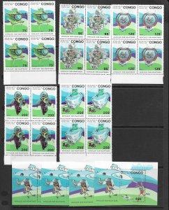 Congo 1021-6 Submarines MNH cpl. set x 4, vf 2020 CV $78.60