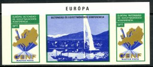 HUNGARY 1974 IMPERF PEACE CONFERENCE ARAB-ISRAELI WAR SS SHORTENED Sc 2268 MH