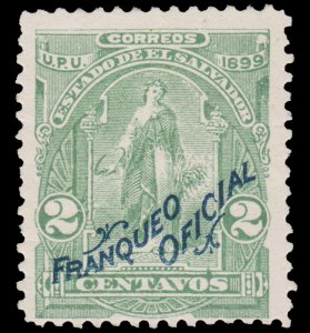 EL SALVADOR 1899 OFFICIAL STAMP. SCOTT # O150. UNUSED. # 2