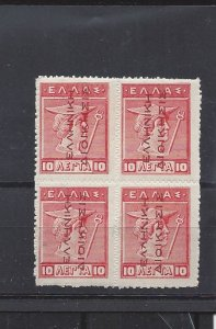 Greece, N151, Regular Issue Greece Ovpt. Hi-Value Block of 4, MNH