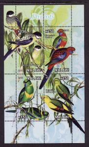 D2-Malawi-unused NH sheet of 4 -Birds-parrots-2011-issue not
