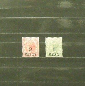 4822   Br. Honduras   MH # 28, 47   Victoria Overprint        CV$ 1.80
