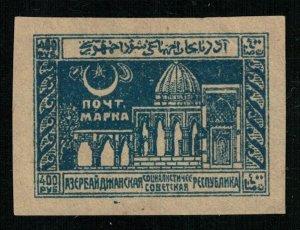 1921 Local Motifs, Azerbaijan Soviet Socialist Republic, 400 Rub (T-9149)