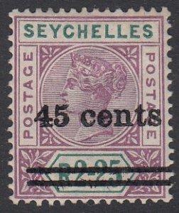 Seychelles 37 MVLH CV $52.50