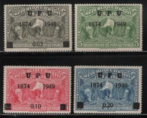 Haiti 1950 UPU 75th Anniversary set Sc# 385/C51 NH