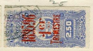 URUGUAY; 1895-96 early classic Revenue issue fine used 2.50P. value