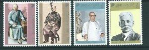 SINGAPORE SG1085/8 2001 FAMOUS CITIZENS OF SINGAPORE MNH