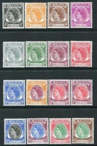 MALACCA-1954-57 Set to $5 - Majority Unmounted Sg 23-38 V19905
