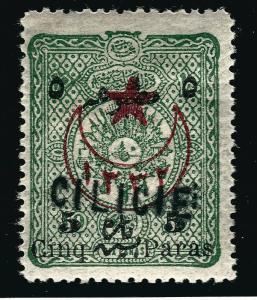 French Cilicia (Scott #41) F-VF Mint OG
