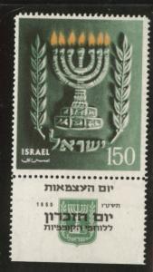 ISRAEL Scott 93 Menorah 1955 MNH** w tab