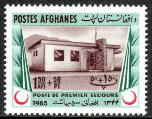Afghanistan B73, MNH. Red Crescent Society. First Aid Station, 1965