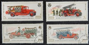 USSR, 1984, 1985, History of Fire Engines, MC #5464; 5465; 5559; 5560