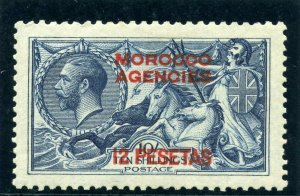 Morocco Agencies 1914 Seahorses 12p on 10s indigo-blue MLH. SG 138. Sc 57.