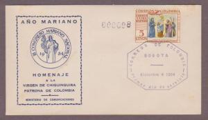 Colombia # C262 , Virgin of Chiquinquira FDC - I Combine S/H