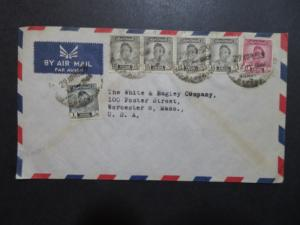 Iraq 1953 Commercial Cover to USA (X) - Z8612