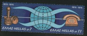 GREECE Scott 1170-1171=1171a  MNH** 1975  telephone pair
