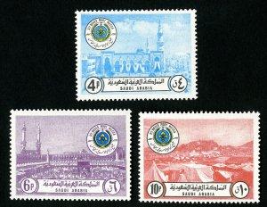 Saudi Arabia Stamps # 636-8 XF OG NH