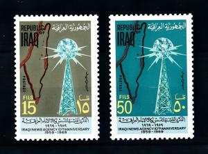 [91217] Iraq Irak 1969 Anniversary News Agency  MNH
