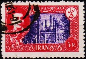 Iran. 1949 5r S.G.925 Fine Used