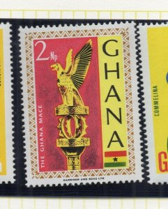 Ghana 1967 (1 Jun-4 Sept) Early Issue Fine Mint Hinged 2Np. NW-99793