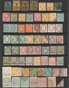 Turkey - Selection (60) 19th century MH & Used / Inspect Image - Lot 0519062