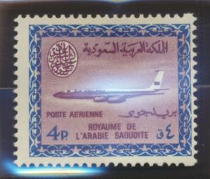 Saudi Arabia Stamp Scott #C36, Mint Never Hinged - Free U.S. Shipping, Free W...