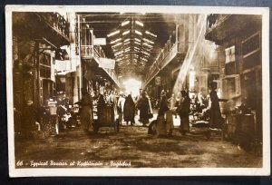 1958 Iraq Real Picture Postcard cover to Germany Typical Bazaar At Kadhimain