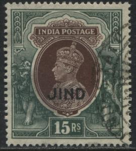 India KGVI 1943 15 rupees dark green & dark brown overprinted Jhind used