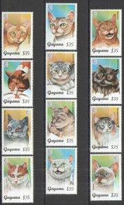 A0173 GUYANA FAUNA PETS DOMESTIC ANIMALS CATS !!! FULL BIG SET MNH