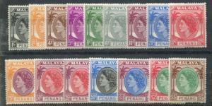 MALAYA-PENANG 29-44 MINT HINGED QEII