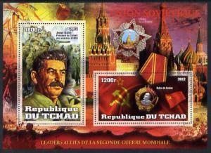 TCHAD CHAD SHEET LEADERS WORLD WAR STALIN
